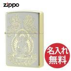 【名入れ対応】zippo ジッポー SG-釈迦如来 ライター 仏教 神様 仏様 SV&Gold