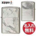 名入れ無料 zippo ジッポ ジッポー SOLID MoP WN White Nickel Mother of Pearl 白蝶貝 アーマーケース
