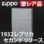 zippo ジッポ ジッポー 1932 レプリカ セカンドリリース クロームサテーナ 缶ケース入り 無地 1932 REPLICA SECOND RELEASE az 【名入れ不可商品】