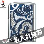 zippo ジッポ ジッポー アーマーニューダイアル ブルー CRZ-BL ラインストーン アーマーケース