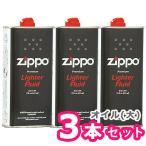 zippo ���åݡ� ���������� ���������L�� 355ml ��3�ܥ��åȡ� �� ���� ��ե��� �ڤ椦�ѥ��å��Բġ�