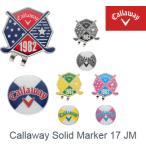Yahoo!BHL Online Shop【新商品・送料無料(DM便)】2017 Callaway Solid Marker 17 JM(キャロウェイ マーカー)