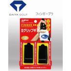 【送料無料(メール便)】ダイヤ(DAIYA)AS-030 フィンガーブラ