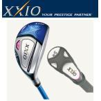 【在庫限り】DUNLOP XXIO X レディス ハイブリッド(ダンロップ ゼクシオ テン )MP1000L カーボンシャフト