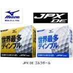 2014年モデル MIZUNO JPX DE ゴルフボール (ミズノ 世界最多ディンプル)
