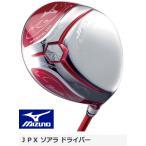 Yahoo!BHL Online Shop【新商品・送料無料】2016年モデル MIZUNO JPX Soarer レディース ドライバー (ミズノ)Orochi Ladies カーボンシャフト