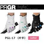 б┌┴ў╬┴╠╡╬┴б╩есб╝еы╩╪б╦б█ PRGR PGL-17 е░еэб╝е╓ еье╟егб╝е╣ ║╕╝ъ═╤ б╩е╫еэеоев ╝ъ╝є─╣дс╗┼══бж╞№╛╞д▒╦╔╗▀б╦