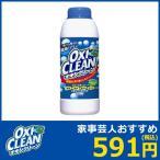 日本版・オキシクリーン(500g)