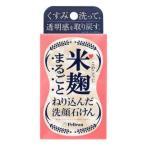 ペリカン石鹸 米麹まるごとねり込んだ洗顔石けん(75g)
