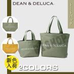 DEAN&DELUCA ディーン&デルーカ トートバック エコバッグレディースSサイズ  Lサイズ 男女兼用 ギフト