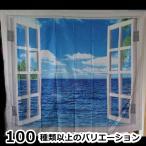 西海岸 インテリア タペストリー 壁飾り おしゃれ 雑貨 ハワイ 風景 夏 夕日 アートポスター