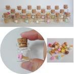 ミニチュアボトル 食品サンプル アイスクリーム20種類セット
