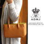 当店別注モデル ポイント10倍 ADMJ エーディーエムジェイ/アクセソワ ミニトートバッグ