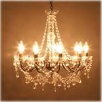 シャンデリア 照明 LED電球対応 アンティーク調 豪華  9灯  Juliette   ジュリエット   ダークゴールド 送料無料