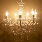 シャンデリア 照明 LED電球対応 豪華 アンティーク調   ノックダウン 7灯  Uranus ウラナス クリーム 67D309871-Cream 送料無料