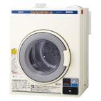 アクア AQUA 4.5kg コイン式 業務用衣類乾燥機  MCD-CK45