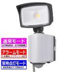 オーム電機   OHM   選べる点灯3モード LEDセンサーライト 1灯/1200lm/コンセント式 OSE-LS1200