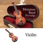 ブローチ ピンブローチ ピンバッジ ミニチュアバンド バイオリン 送料無料