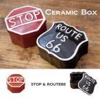 送料無料 セラミックボックス SE-BOX