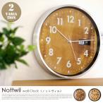 ショッピング壁掛け 壁掛け時計 インターフォルム INTERFORM ノットヴィル Nottwill CL-2553 ウォールクロック 時計 かけ時計