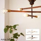 シーリングライト インターフォルム INTERFORM アストル バウム Astre baum LT-3526 照明 天井照明 6灯シーリングライト 多灯照明