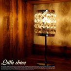 Little shine(リトルシャイン) テーブルスタンド