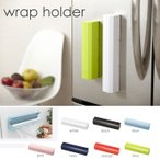 キッチン雑貨 キッチン収納 ラップホルダー wrap holder イデアコ ideaco ABS樹脂 磁石 22cm 30cm ホワイト ブラック ブルー ピンク ネイビー オレンジ ライム