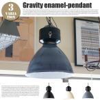 ショッピングエナメル グラビティエナメルペンダント(Gravity enamel-pendant) AW-0444 カラー(ブラック・バター・ビンテージグレー)