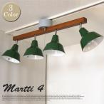 マルティ4 ホーローランプ ハモサ EN-013