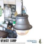 VENICE LAMP(ヴェニスランプ) GS-006 ペンダントランプ