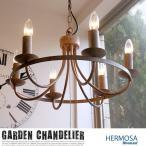 ガーデンシャンデリア(GARDEN CHANDELIER) ブラウン GD-002BR