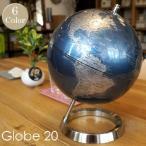Globe20 地球儀 ACT-20 (シルバー/ブルー/アンティーク/ゴールド/ブラック/サテライト/ホワイト)