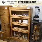 BOND SLIDE CABINET(ボンドスライドキャビネット)