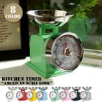 Kitchen timer American scale look 100-175
