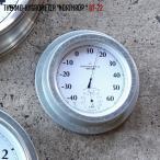 湿温度計 ダルトン DULTON サーモ ハイグロメーター ノースロップ GT-22 THERMO HYGROMETER NORTHROP GT-22 K725-929WD 温湿度計 壁掛け