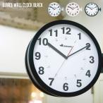 壁掛け時計 ダルトン DULTON ダブルフェイス ウォールクロック DOUBLE FACE WALL CLOCK S82429 両面時計 ウォールクロック 時計 かけ時計 電池時計
