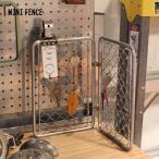 インテリア雑貨 ダルトン DULTON ミニフェンス mini fence D19-0043