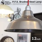 LAMP SHADE 12 Brushed Steel SOCKETCORD