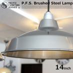 照明 ペンダントライト ランプシェード LAMP SHADE 14 SOCKETCORD Brushed Steel パシフィックファニチャーサービス PACIFIC FURNITURE SERVICE