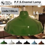 LAMP SHADE 14 SOCKETCORD コード100cm