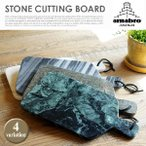 STONE CUTTING BOARD amabro