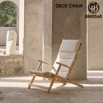 椅子 カールハンセン&サン CARL HANSEN & SON デッキチェアー BM5568 DECK CHAIR  アウトドア アウトドアチェア 折りたたみチェア