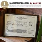 LOCO MOTIVE DRAWING(����ƥ��֥ɥ�����) NO.16082283
