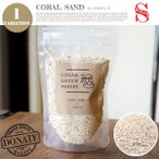 CORAL SAND S