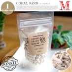 CORAL SAND M
