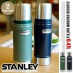 STANLEY  CLASSIC VACUUM BOTTLE 0.47L