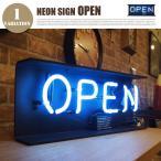 NEON SIGN OPEN(ネオンサイン オープン)