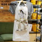 子供用エプロン アンドパッカブル AND PACKABLE キッズエプロン ペンギン KIDS APRON Penguin 4562311163240 三角巾セット バンダナ付き