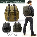 FILSON(フィルソン) リュックサック RUCKSACK 鞄 バッグ 11070262