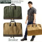 スーツカバー FILSON(フィルソン) RUGGED TWILL SUIT COVER 鞄 11070271
